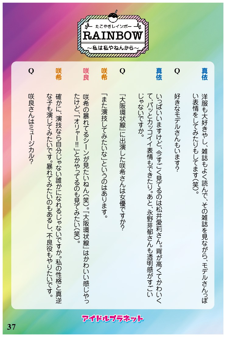 docomo Xperia Z3 Compact SO-02G Part117©2ch.netYouTube動画>4本 ->画像>249枚