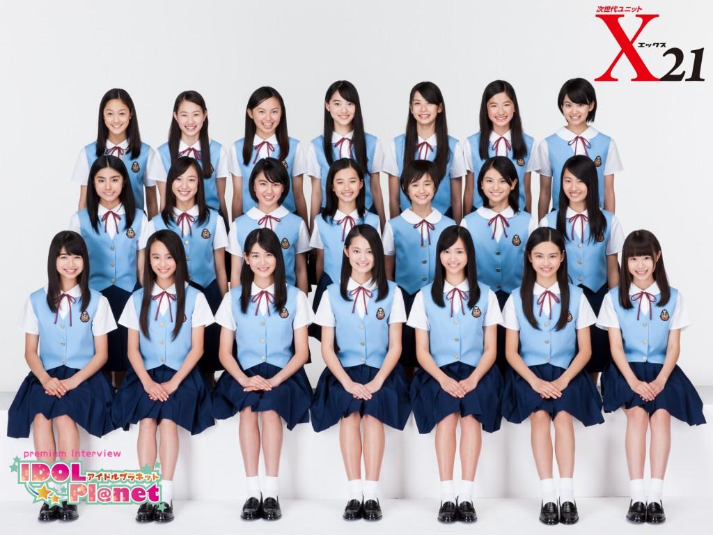X21 | アイドルプラネット -IDO...