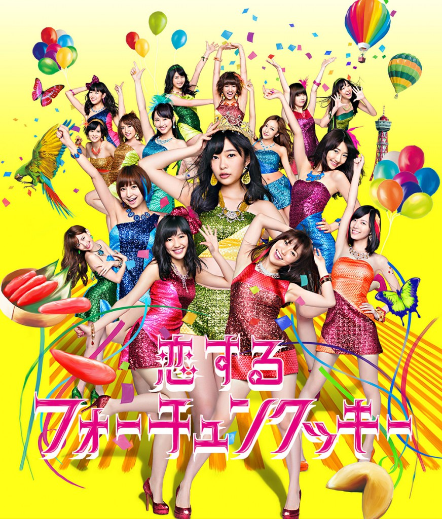 AKB48_fortune_JKT_typeA_FIX