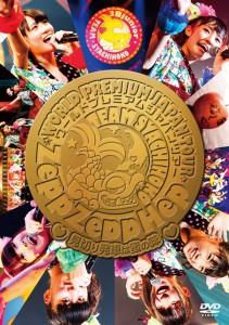 チームしゃちほこ、Zepp Zepp HepのDVD/Blu-ray発売記念、ニコ生特番開催決定!