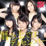 タワレコ14店舗にてベイビーレイズ「NO MUSIC, NO IDOL?」ポスタープレゼント!