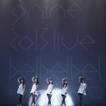 9nine(ナイン)、東京ディズニーリゾートでワンマンライブ大成功!