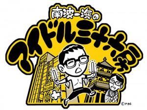 idol36_logo