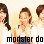 monsterdolls