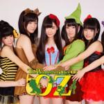 20130510_oz_01_logo[1]