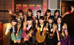 sg_taiwan02