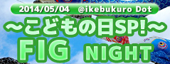 504kodomo-night