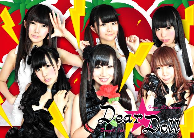 Dear☆Doll