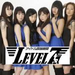 Level7ロゴ入り