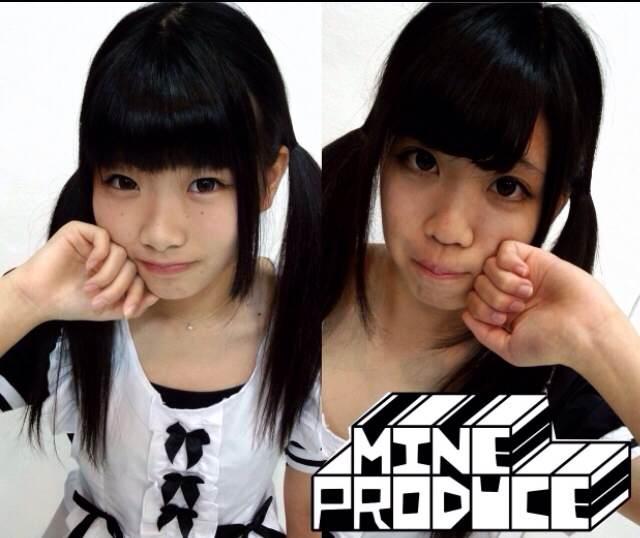 MineProduce
