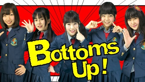 Bottoms up!、