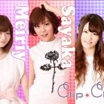 clip clip_201404