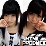 Mine Produce