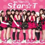 STAR☆~1