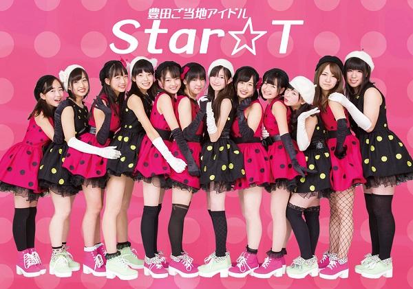 Star☆T