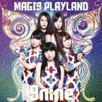 9nine「MAGI9 PLAYLAND」(初回生産限定盤A)SECL1515~6