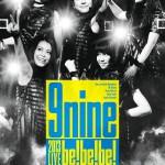 9nine「9nine 2013 LIVE 「be!be!be!- キミトムコウヘ -」」(BD初回仕様限定盤)SEXL48
