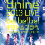 9nine「9nine 2013 LIVE 「be!be!be!- キミトムコウヘ -」」(BD通常盤)SEXL48