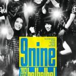 9nine「9nine 2013 LIVE 「be!be!be!- キミトムコウヘ -」」(DVD初回仕様限定盤)SEBL176