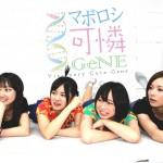 マボロシ可憐GeNE4人仮