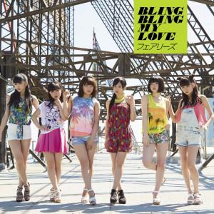 軽【メイン】CDのみAVCD16470_JK