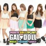 GALDOLL-Asha-