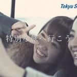 TokyuSnowResort002