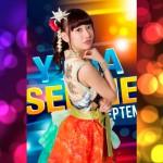 20150122chikipa-slider