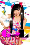 G→L(ジール)