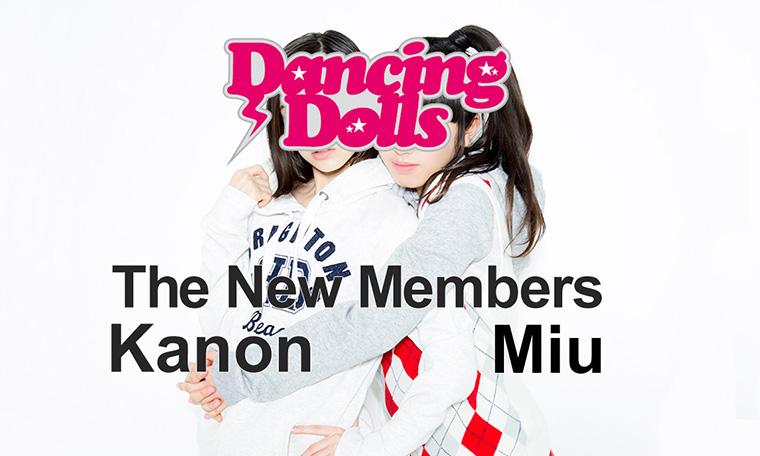 Dancing Dolls衝撃発表!新メンバーの正体とは!?