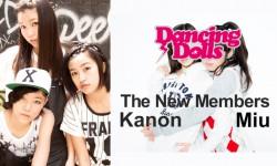 Dancing Dolls新メンバーMiu&Kanonお披露目生放送「おうちでダンドル充」バレンタインに放送決定