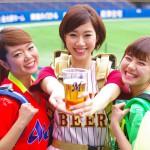 """千葉ロッテマリーンズとエイベックスが""""ビール立ち売り販売アイドル""""をプロデュース!"""