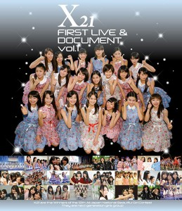 Blu-ray_x21_jkt_web