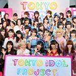 ジャパニーズポップカルチャーを日本と世界へ発信する「TOKYO IDOL PROJECT」3月24日より開始!