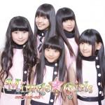 Miracle☆Girls(ミラクルガールズ)集合①