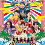 鯱詣2015_booklet H1