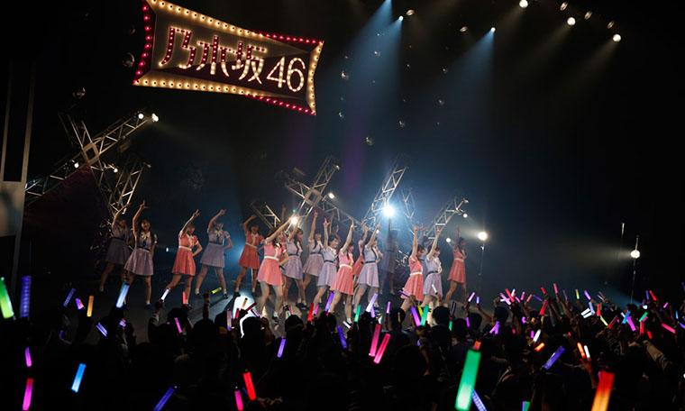 乃木坂46 アンダーライブ3rdSEASON 全8公演完走!過去最大39曲披露!