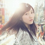 js_watanabe_makimitsu_o_a