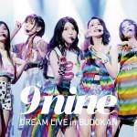 9nine DREAM LIVE in BUDOKAN」Blu-ray初回仕様限定盤