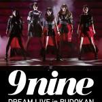 9nine DREAM LIVE in BUDOKAN」Blu-ray通常盤