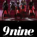 9nine DREAM LIVE in BUDOKAN」DVD通常盤