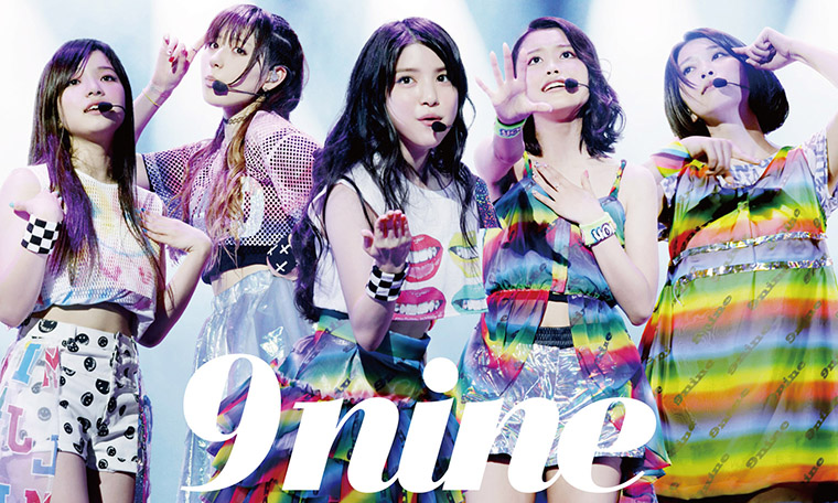 9nine(ナイン) ニューシングル「HAPPY 7 DAYS」、LIVE DVD & Blu-ray『9nine DREAM LIVE in BUDOKAN』ジャケット写真、収録内容全公開!!