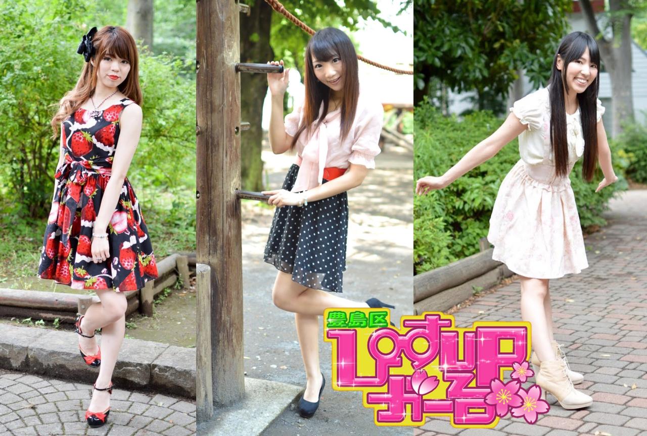 アイドルプラネットPresents『アイドルブレイブ2015 #4 DAY ...