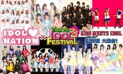 DJ KOOプロデュース!今年の「IDOL NATION」は世界最大級のアイドルイベント「TOKYO IDOL FESTIVAL」とコラボ!!
