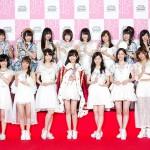 「AKB48 41stシングル選抜総選挙~順位予想不可能、大荒れの一夜~」&「AKB48 41stシングル選抜総選挙・後夜祭~あとのまつり~」DVD & Blu-ray発売決定!