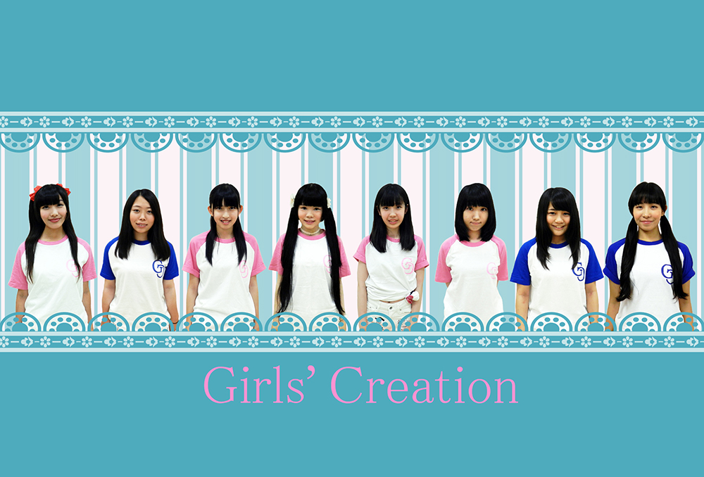 Girls' Creation