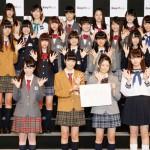 乃木坂46に続く坂道シリーズ第2弾、「鳥居坂46」改め、「欅坂46」(けやきざか46)誕生!!