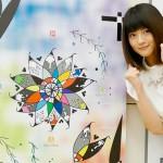 乃木坂46、若月佑美が二科展4年連続入選!!みんなに笑顔になってほしい!