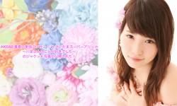 「AKB48 真夏の単独コンサート in さいたまスーパーアリーナ~川栄さんのことが好きでした~」のジャケット写真が公開された!