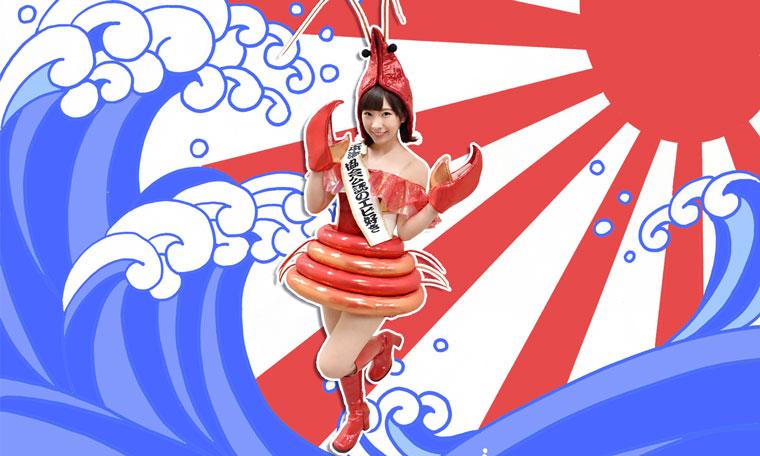 "AKB48初の演歌歌手""岩佐美咲"" 来年1/6に5枚目のシングル発売決定!"
